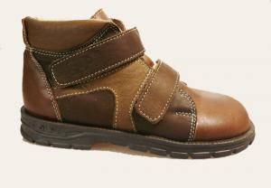 Supy cipőket szeretne?